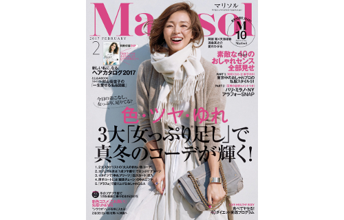 marisol20170202